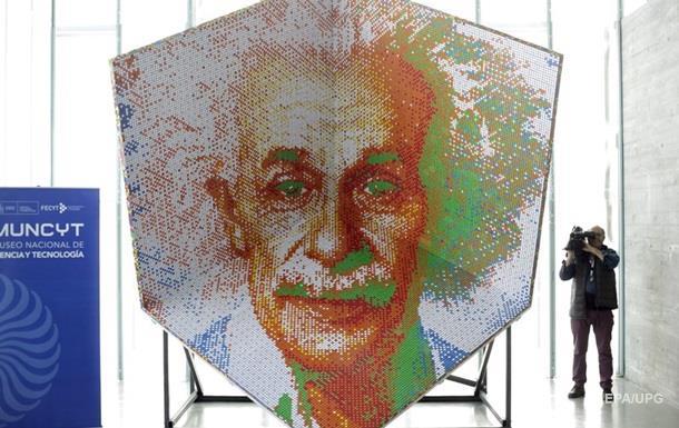 Обнародованы расистские записи Альберта Эйнштейна