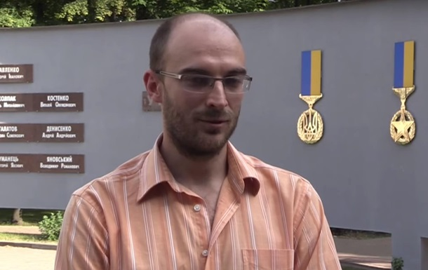 В Кривом Роге участник АТО отсудил у маршрутчика две тысячи
