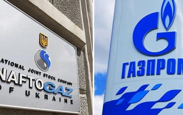 Что стоит за приостановлением решения по спору между Газпромом и Нафтогазом