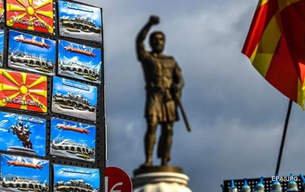 Ради НАТО и всей Европы. Македонию переименуют