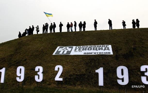 У штаті Іллінойс проголосили рік пам яті жертв Голодомору