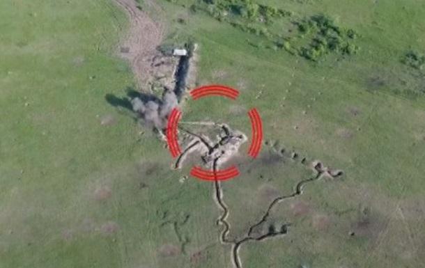 В сети показали видео уничтожения позиций противника на Донбассе