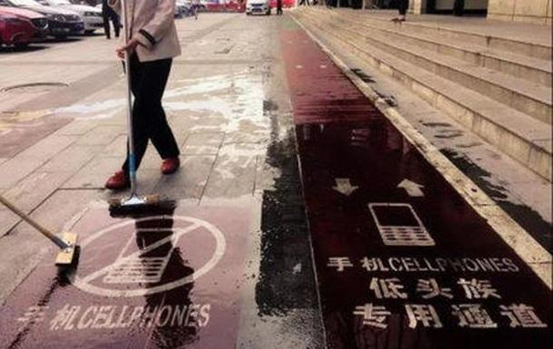 В Китае открыли дорогу для  зависнувших  в смартфоне людей