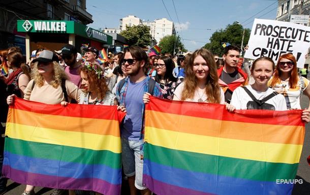 Марш равенства 2018 в Киеве: онлайн, фото, видео