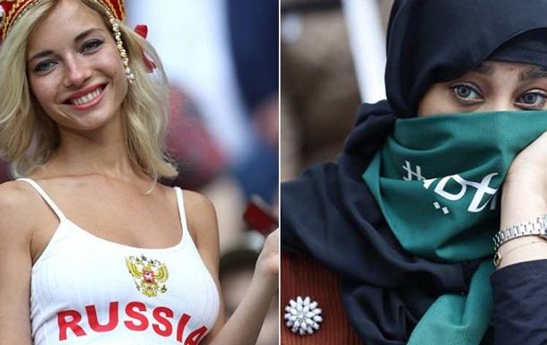 СМИ сравнили российских и саудовских болельщиц на ЧМ