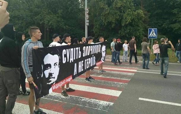 Убийство Бузины: Националисты устроили пикет у ГПУ