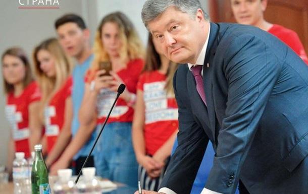 Борьба с коррупцией в Украине: хочется результатов