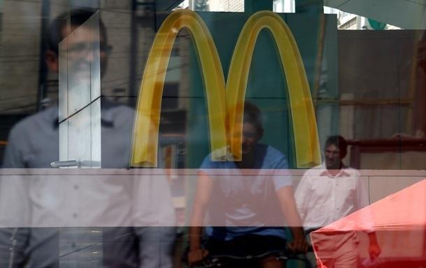 McDonald's планирует отказаться отпластиковых трубочек для напитков