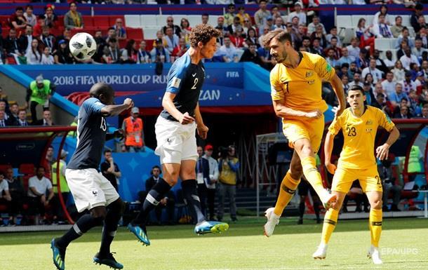 ЧМ-2018: Франция – Австралия 2:1. Онлайн