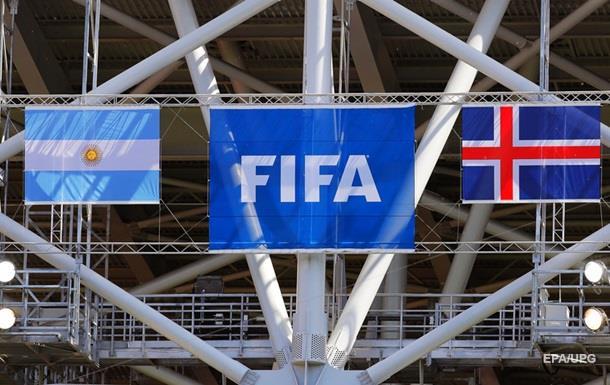 ЧМ-2018: Аргентина – Исландия 1:1. Онлайн