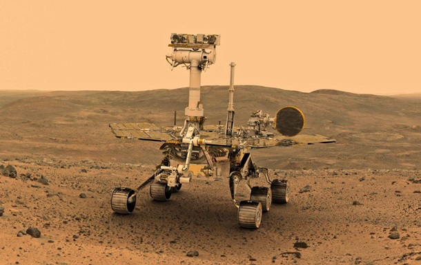 Уфологи: НаМарсе взорвался НЛО