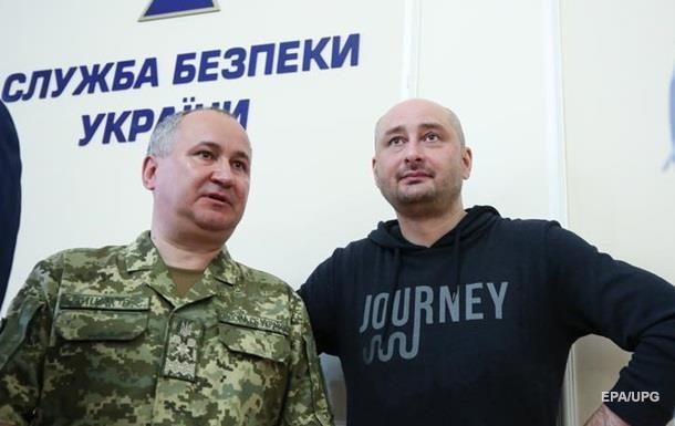 СБУ назвала співорганізатора замаху на Бабченка