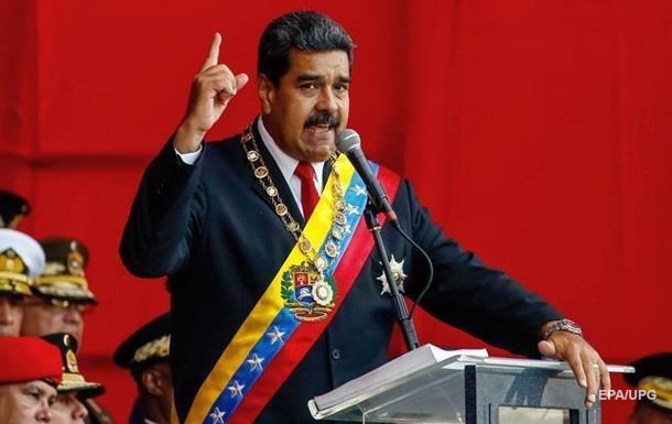 Мадуро звинуватив лідера Колумбії у  провокуванні війни