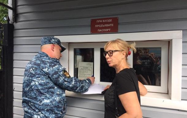 Омбудсмена Денисову не пустили до Карпюка