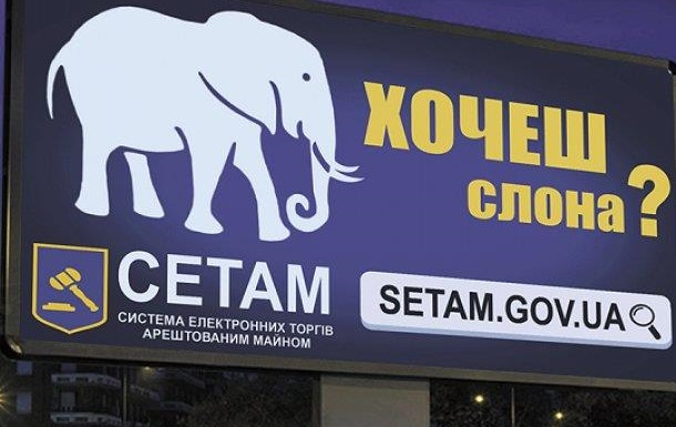 СЕТАМ проти «схем Януковича»: чи справді є проблема вибору?