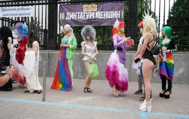 У Києві завершився Марш рівності