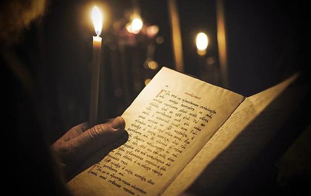 Духовная жизнь: на что обратить внимание?