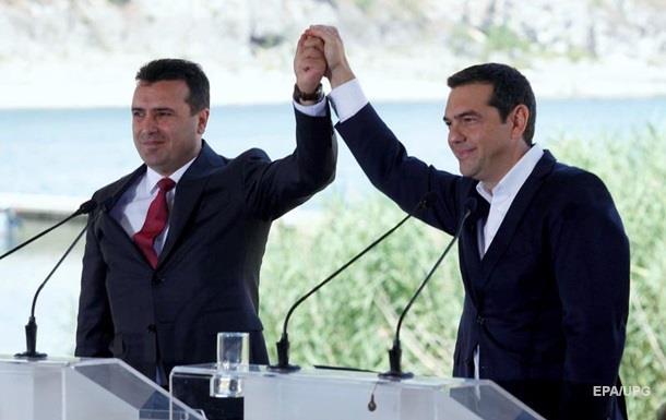 Підписано угоду про перейменування Македонії