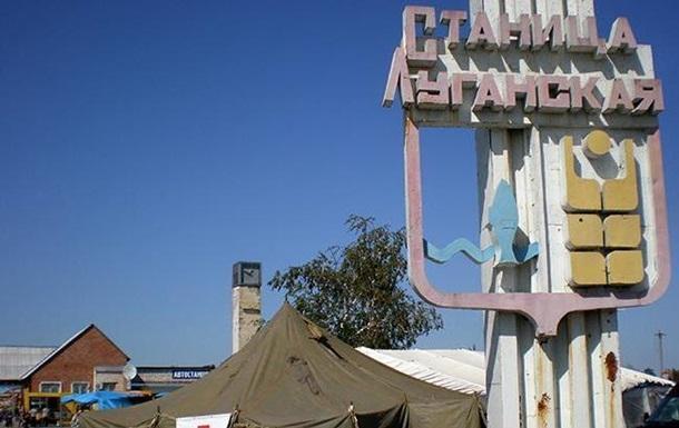 Штаб: Разведение сил у Станицы Луганской сорвано