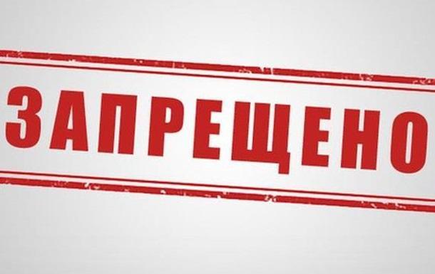 Россия запретила жителям Донбасса въезд в страну во время ЧМ-2018
