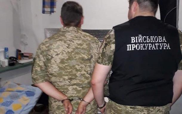 На Донбассе задержали за взятку подполковника ВСУ