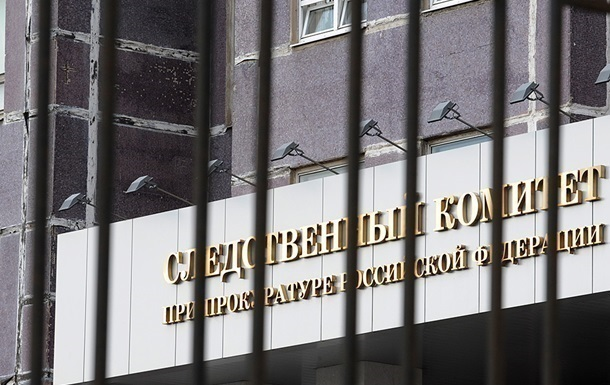 СКР возбудил очередные уголовные дела— Обстрелы Донбасса
