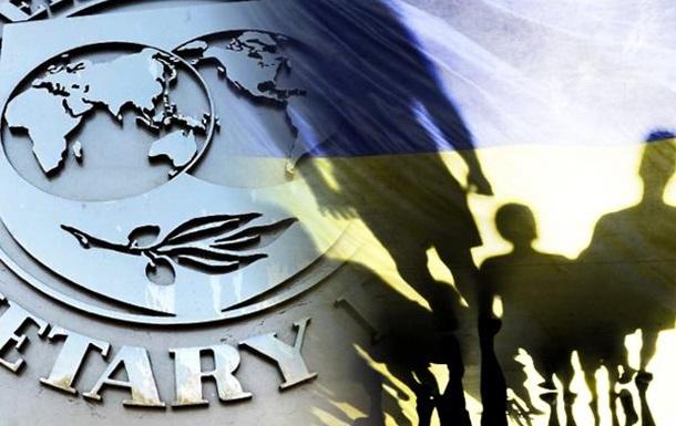 Цена кредитов МВФ: беспрецедентный режим экономии и сдача национальных интересов
