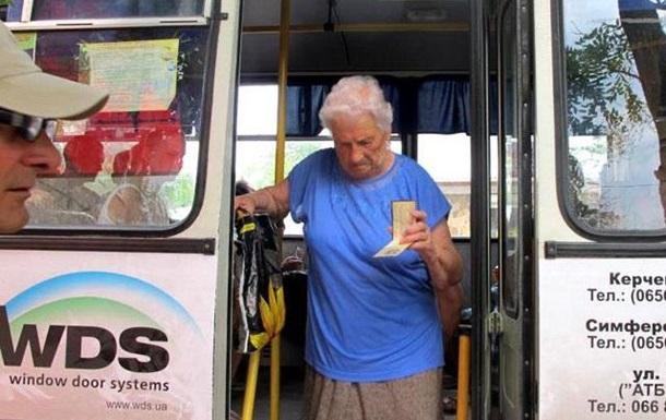 Зручність громадського транспорту для пенсіонерів
