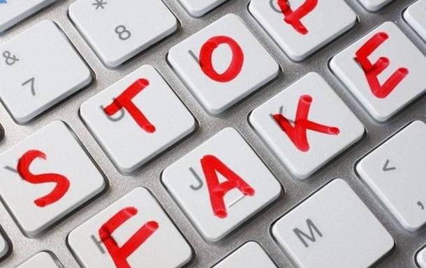 Корупційна журналістика про «корупційний хлор»