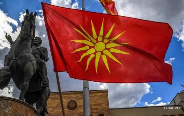 Руководство Македонии утвердило законодательный проект опереименовании страны