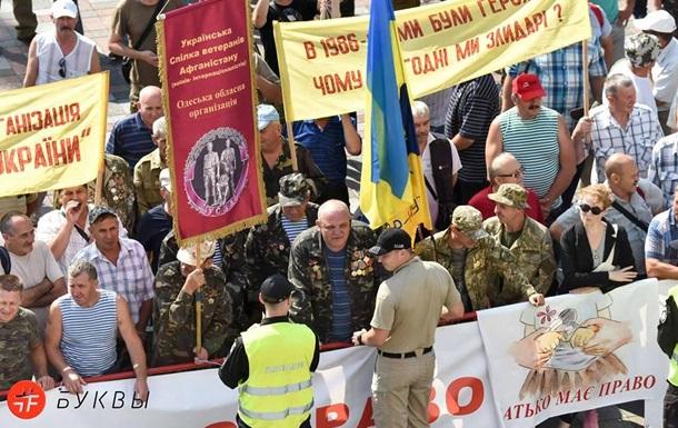 Митингующие перекрыли центр Киева