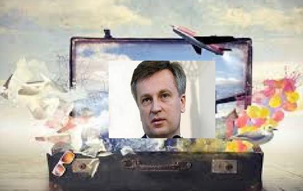 Валентин Наливайченко — я зроблю з України інтернет-магазин