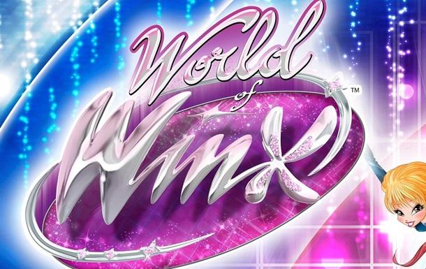 Феи Winx ищут таланты