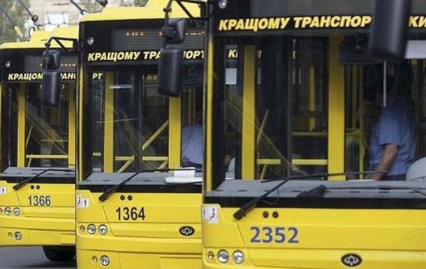 Новые тарифы: сколько стоит добраться на работу в Европе и Украине