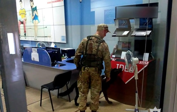 В Харькове  заминировали  бизнес-центр и магазин