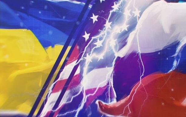 Страна в футляре. Украина – фактор сдерживания в глобальной конкурентной борьбе