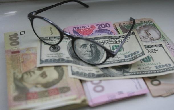 ВВП Украины вырос более чем на три процента