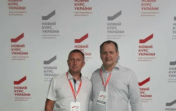 Микола Дмитрук  був помічений  на форумі Юлії Тимошенко