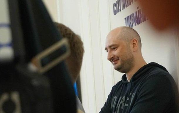 Бабченко показав орієнтування на себе