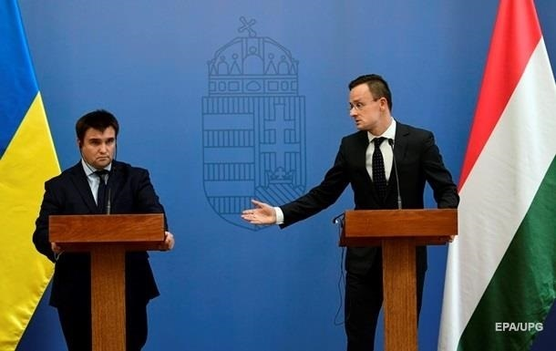 Главы МИД Украины и Венгрии встретятся на Закарпатье