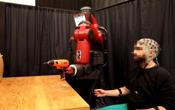 Робот навчився читати думки людей