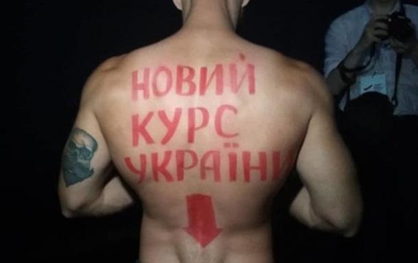 Новый курс Юлии Тимошенко: поворот не туда
