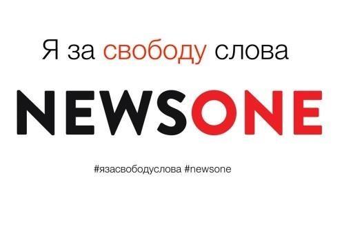 Атака на ZIK и NewsOne: одни и те же люди