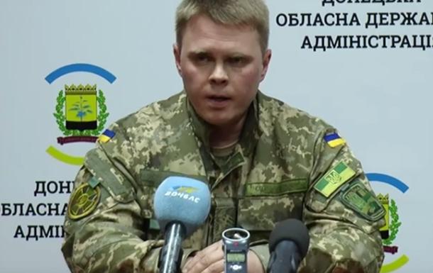 Жебрівський: Донецьку область очолить генерал СБУ