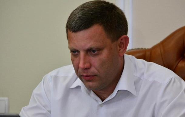 Стало известно кого Путин готовит вместо Захарченко!