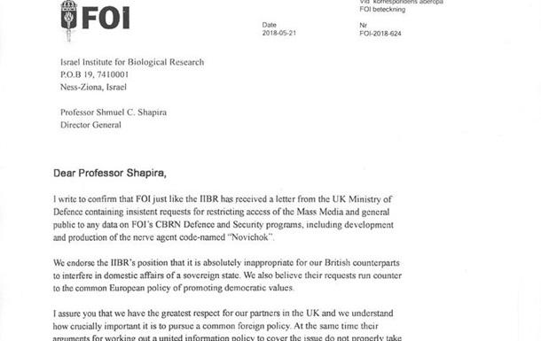 Наказано мовчати: в Швеції обурені тиском Лондона на вчених