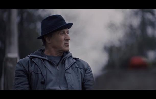 Трейлер фильма Крид: продление Рокки