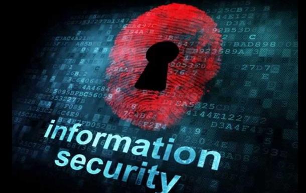 Інформаційна безпека — міра захищеності держави.