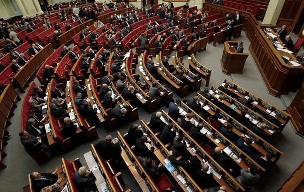 Рада прийняла закон про національну безпеку