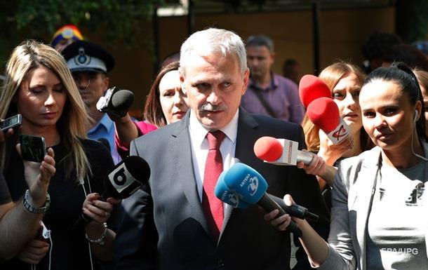 В Румынии главу парламента посадили на три с половиной года